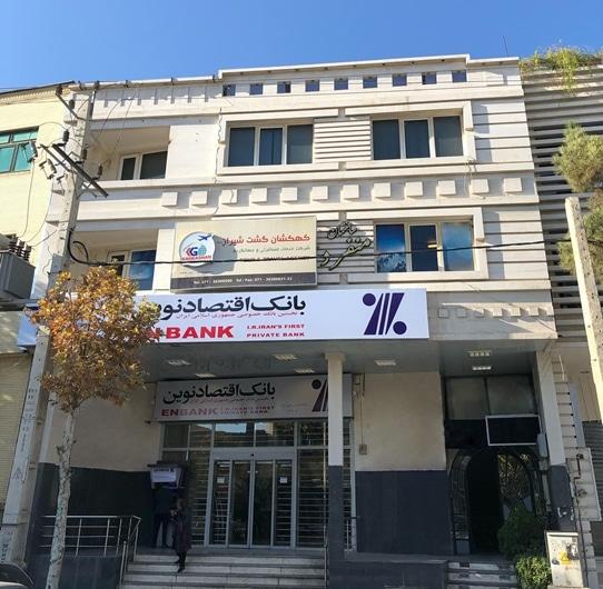 دفتر شیراز آیلتس تهران